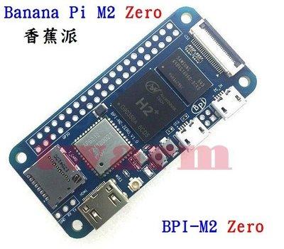 《德源科技》r)(現貨)香蕉派 Banana Pi M2 Zero (BPI-M2 Zero) 四核開發板 全志H2+