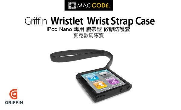 【 麥森科技 】Griffin Wristlet Strap Case  腕帶型 矽膠保護套  iPod Nano 專用 鐵灰色 現貨