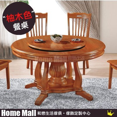 HOME MALL~威爾柚木5尺圓桌(附3尺轉盤) $12400~(雙北市免運)7B