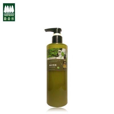 【綠森林】-芬多精自律平衡沐浴乳300ml---放鬆舒壓、滋潤保養