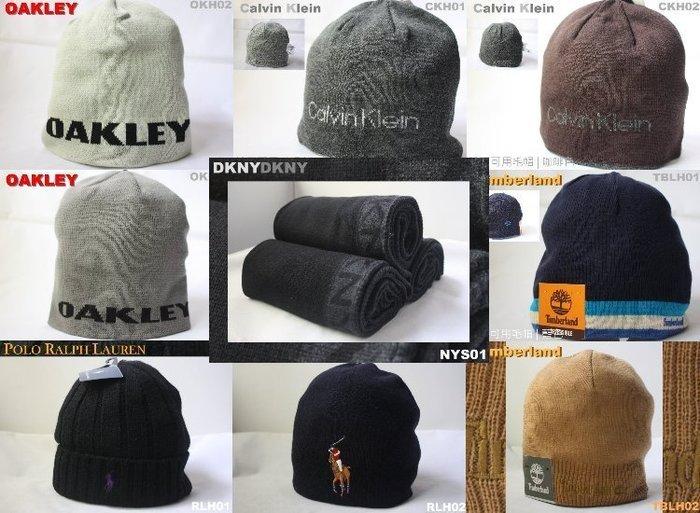 【Calvin Klein CK DKN Y Timberland POLO】100% 全新正品 復古 中性圍巾 毛帽