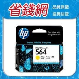 HP CB320WA 564 黃色 墨水匣 HP B109A D5460 C5380 C6