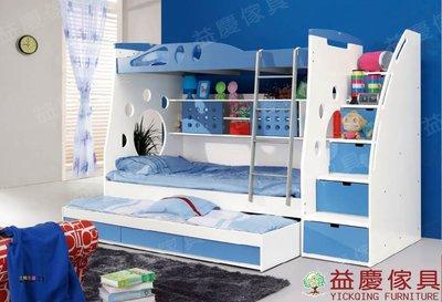 【大熊傢俱】C08 雙層床 子母床 兒童床 三層床 上下床 青少年床 兒童家具 組合床 梯櫃床 拖床