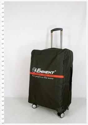 《熊熊先生》萬國通路eminent雅士旅行箱行李箱登機箱防塵套託運套限量小尺寸
