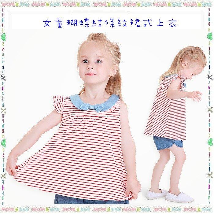 ❤大老婆小寶貝❤2018夏天mom and bab 柔軟純棉小飛袖蝴蝶結條紋裙式上衣~24m.3T.4T.5T.