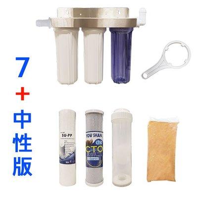 【清淨淨水店】中性版白鐵吊片三胞胎/304材質不生鏽耐用型含濾心/4分進2分管出接頭組合(7+C組合)925元。