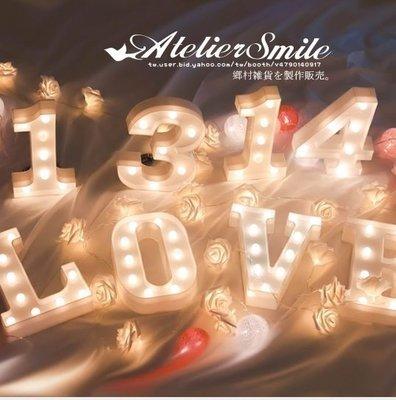 [ Atelier Smile ] 兒...