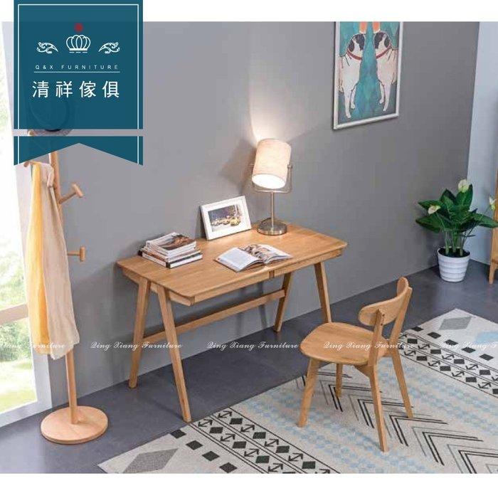 【新竹清祥傢俱】NST-39ST01-北歐白橡木實木書桌 書房 書桌 民宿 簡約 原木 實木 白橡木