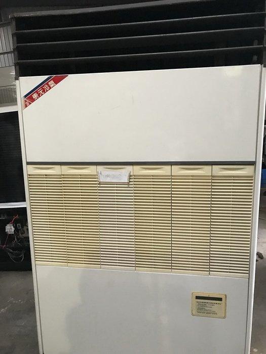 (大台北)中古東元10RT水冷箱型機3φ380V(編號:TE1070403)~出租/買賣*發電機冷氣回收買賣*