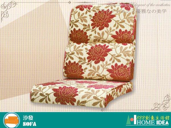 ◇888創意生活館◇042-525-110901(P15)大型組椅用緹花絨布坐墊$1,900元(11-4皮沙)高雄家具