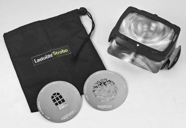 呈現攝影-英國 Lastolite 圖案投射鏡頭組 雙圖案 婚禮 人像 離機閃 公司貨