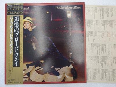 【柯南唱片】Barbra Streisand (芭芭拉史翠珊) //28AP 3118 >日版LP