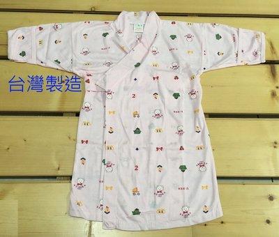和服 婴儿BABY宝宝 小小童 小幼童 可爱动物款 哈日和服50公分款=外套 台湾制造 好穿脱 真方便