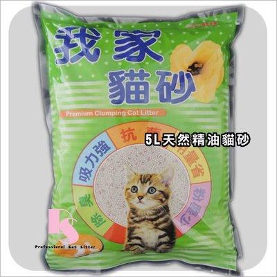【丹妮斯寵物工廠】丹妮斯嚴選5L天然精...