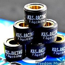 自由人 K  S 超耐磨滾珠 普利珠 15X12 RS CUXI RSZ ZERO JOG