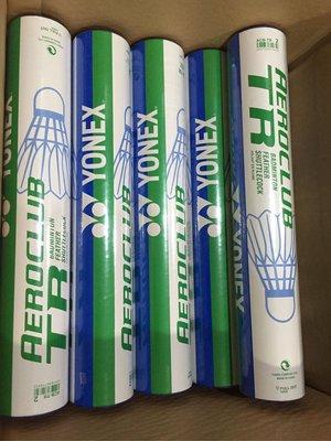 (羽球世家)Yonex AEROCLUB TR (ACB-TR) 羽毛球特價400(高評價練習球 適合一般業餘愛好者