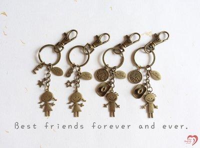 ♥ STORY SAYS ♥【Best friends】手創 客製 男孩女孩古銅成對鑰匙圈 吊飾 畢業 禮物 朋友 生日