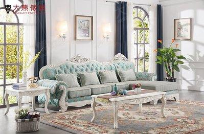 【大熊傢俱】A62B 玫瑰系列歐式 布沙發 美式皮沙發 皮沙發 絨布沙發歐式沙