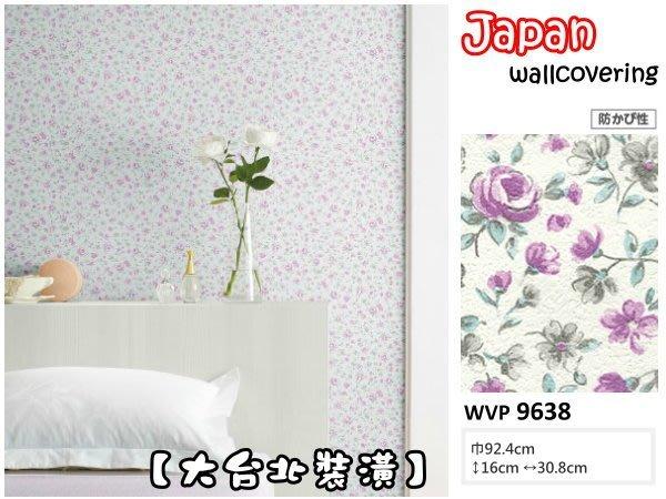 【大台北裝潢】日本進口期貨壁紙WVP* 紫色小碎花   9638  