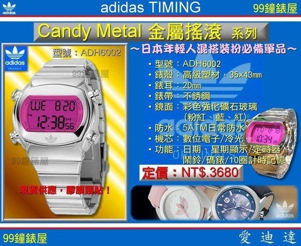 【99鐘錶屋*美中鐘錶】adidas 愛迪達電子錶:《Candy Metal 金屬搖滾系列》型號:ADH6002