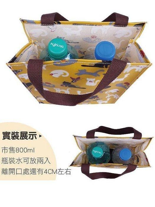 雙水壺袋 迷你方型小手提袋 便當袋(Zakka手創屋)防水包包 現貨 台灣製造~799免運