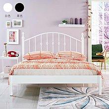 【在地人傢俱】18 吉祥購-菲柏簡約白色 黑色5尺雙人鐵床 床架 床台 JX80-1〈滿5