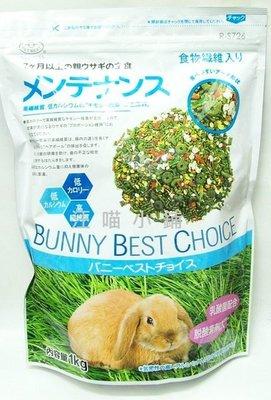 ☆汪喵小舖2店☆ Pet Best頂級自然飼料-成兔藍包1公斤