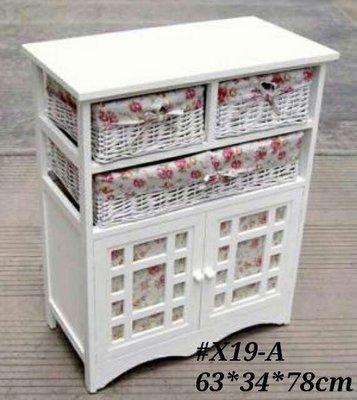 美生活館---日韓鄉村雜貨風格--田園 白色 三籐籃二門櫃/收納櫃/置物籃/斗櫃