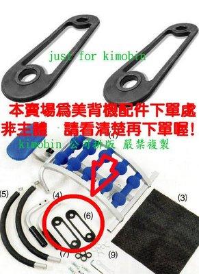 健美機專用之 拉力帶(黑)*4條-適用2,3代 hito等 全方位健美機/美背機/健身機-僅配件非主體