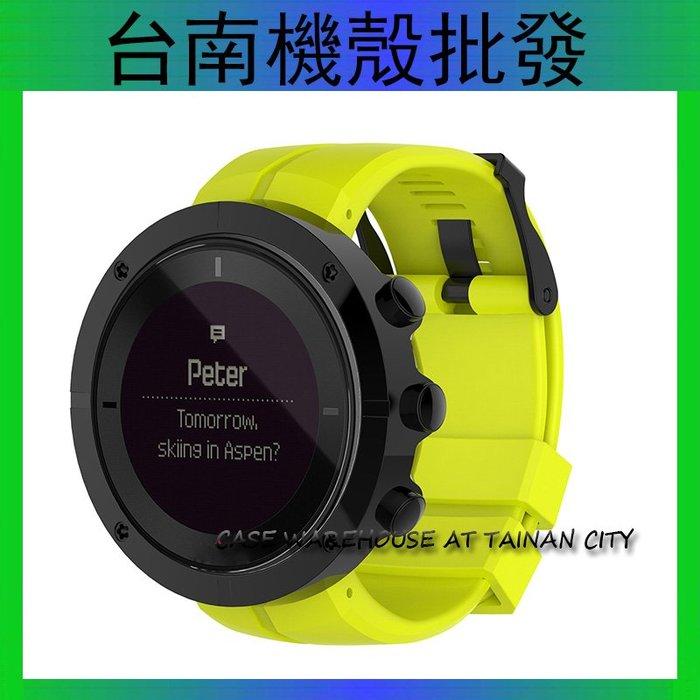 SUUNTO 頌拓 KAILASH 登山手錶 錶帶 7R岡仁波齊 戶外運動 錶帶 替換腕帶 矽膠腕帶 送工具