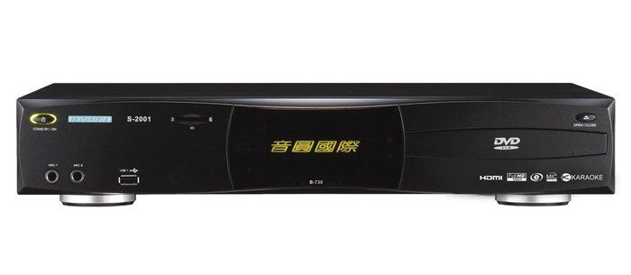 【昌明視聽】音圓點歌伴唱機 B-730 新機上市 硬碟2000G FULL HD 1080P HDMI高畫質 現貨展示