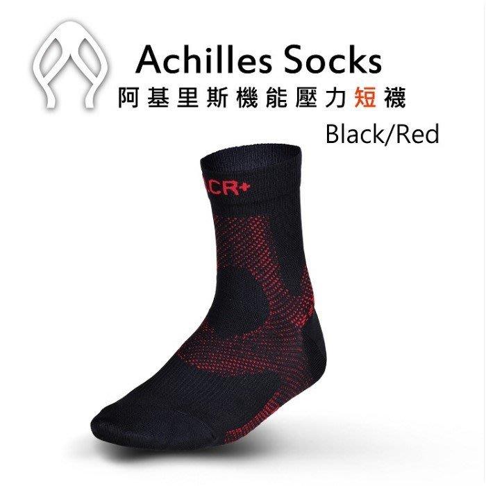 「喜樂屋戶外」U.CR+ 壓力襪 - 短襪(黑色)(健行、路跑、馬拉松、單車、三鐵、球類等運動適用) 台灣製造