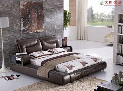 【大熊傢俱】H9011  韓式系列 現代 簡約 雙人床 皮床 床台 床架 軟床