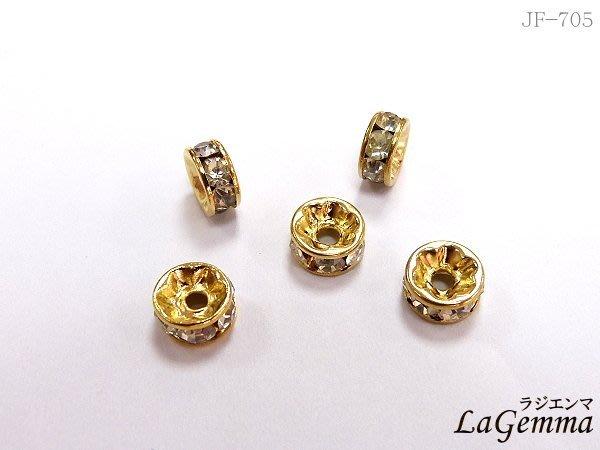 【寶峻鹽燈】DIY素材~金色水鑽隔珠 白鑽 流行串珠,手鍊/項鍊環,飾品配件 閃亮飾品 手作 JF-705