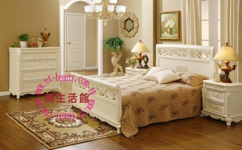 OUTLET限量低價出清美生活館---新古典白色浪漫風格-- 莫莉 立體雕刻 臥房--五尺雙人床 -另有六尺可購