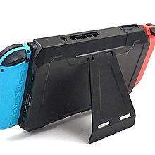 全新 Nintendo Switch 充電寶 支架 Stand 充電 10000mah 背夾電池