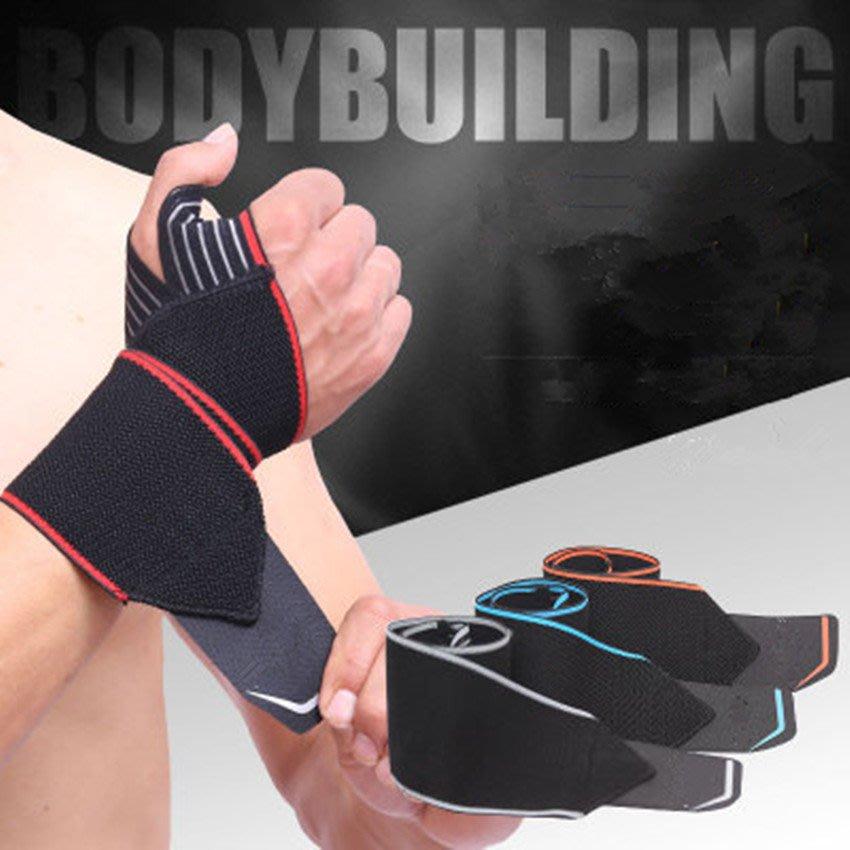 新品上架 可調式纏繞護手腕帶 運動護腕 工作居家護手腕 運動健身必備 籃球 舉重 騎自行車