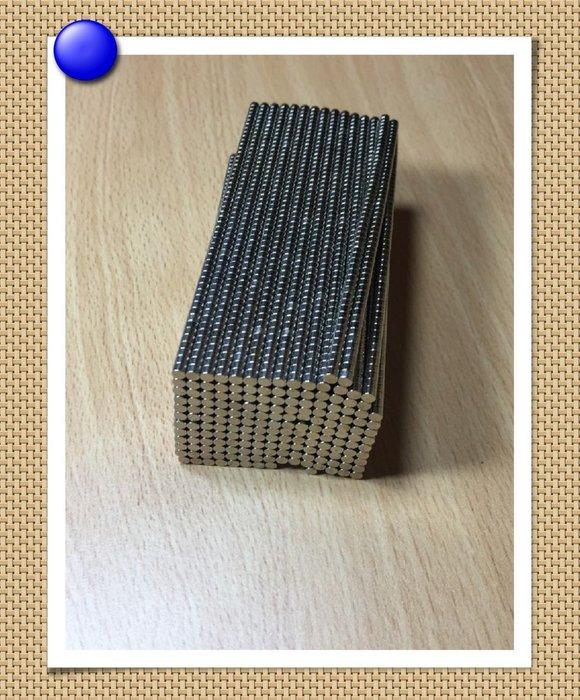 釹鐵硼圓形強力磁鐵 3mm * 2mm - 您可以買到更好的!