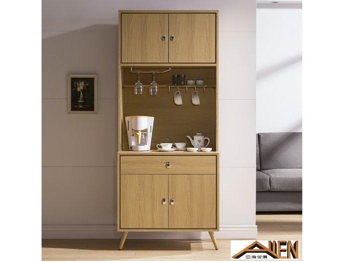 亞倫傢俱*艾奈爾立體木紋2.7尺碗盤櫃全組