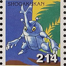 Pokemon 紀念郵票 - 赫拉克羅斯(兩款)