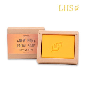 LHS 新男人皂 洗心革面 New Man Facial Soap