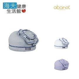 【海夫健康生活館】abonet 頭部保護帽 花朵造型 幼兒系列