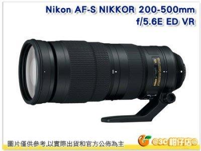 @3C 柑仔店@ 送拭鏡筆 Nikon AF-S 200-500mm f/5.6E ED VR 望遠鏡頭 打鳥 平輸