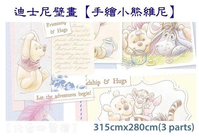 【大台北裝潢】迪士尼大型壁畫* 無紡布材質 兒童房主題牆壁紙 --手繪小熊維尼--