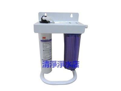 【清淨淨水店】3M 9812x 二道式腳架型商用淨水器( 大濾水量型) (可取代美國EVERPURE MC2)2300。