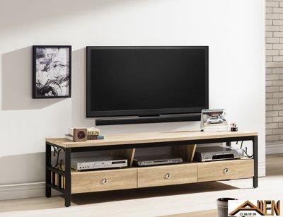 亞倫傢俱*尼克浮雕木紋6尺電視櫃