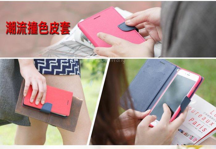ASUS Zenfone 5 5Z ZenFone5 ZE620KL ZS620KL  雙色 可立 側翻皮套 內軟殼
