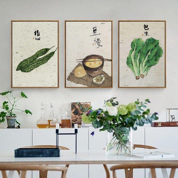 新中式餐廳裝飾畫畫芯畫布微噴打印畫芯包生菜壁畫掛畫(3款可選)