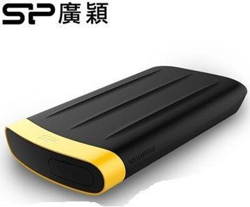 《SUNLINK》◎送防震包◎SP廣穎 Armor A65 1TB USB3.0 2.5吋行動硬碟 軍規 防震 防水