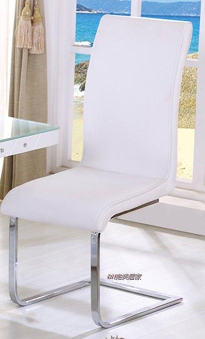 【DH】商品貨號N985-12商品名稱《美僑》白/黑兩色系餐椅。簡約雅緻精品。主要區免運費